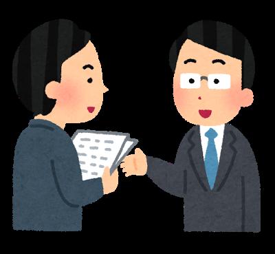 hanashiai_business_man