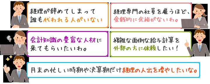 image_goirai