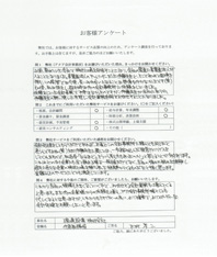 kankyo02